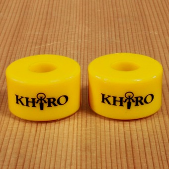 Khiro Double Barrel 92a Yellow Bushings