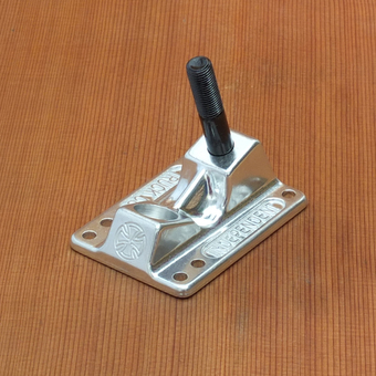 Independent Forged 6 Hole Baseplate