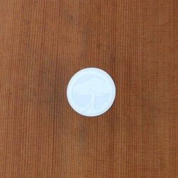 "Arbor Sticker 1.5"" Tree White Circle"