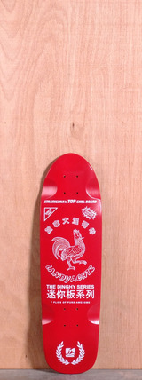 "Landyachtz 28.5"" Dinghy Longboard Deck - Hot Sauce"