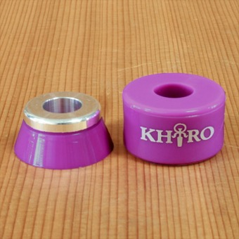 Khiro KBAC1 98a Purple Bushings